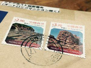 香港の切手 更樓石と難過水