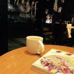 STARBUCKS浜田山店