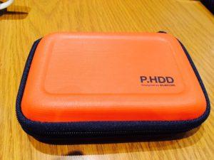ELECOM HDC-SH001DR