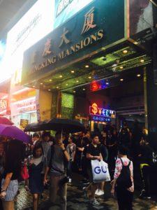 重慶大厦(チョンキンマンション)入口
