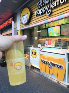 快楽檸檬の金柑レモンジュース16元