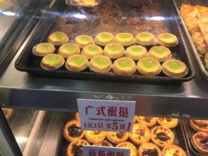 広州式エッグタルト(6個で5元)