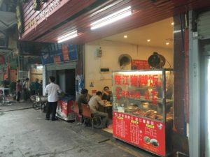 広州の原味湯粉王隆江猪脚飯