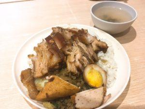 原味湯粉王隆江猪脚飯の猪脚飯15元
