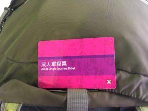 香港MTRの切符