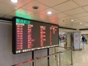 中国客運埠頭の電光掲示板