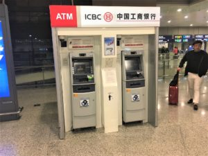 ICBC中国工商銀行のATM
