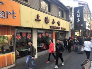 南京東路の上海小吃