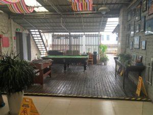 上海ブルーマウンテンバンド ユース ホステルの共用スペース