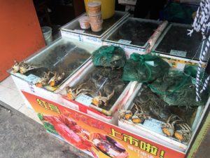 上海蟹1パイ12元から