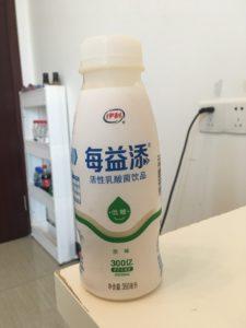 毎益添なる乳酸菌飲料5.5元