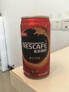 ネスカフェ(雀巣珈琲)の缶コーヒー4.5元