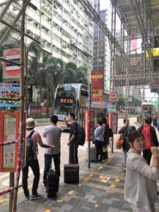 弥敦道(ネイザンロード)の機場巴士(空港バス)A21系統のバス亭