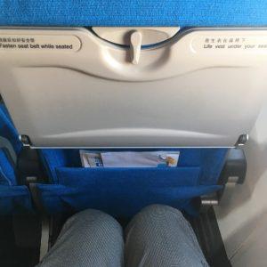 厦門航空(XIAMEN AIR)の座席ピッチ