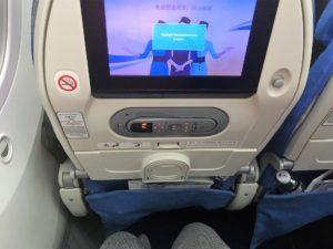 厦門航空(XIAMEN AIR)の国際路線のシートピッチ