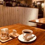 方南カフェにてブラジルのパッセイオ飲みながら