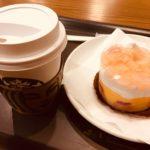 STARBUCKS新宿野村ビル店のグアテマラアンティグアとピーチ&マンゴーケーキ