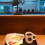 TULLY'S COFFEE 住友不動産秋葉原ファースト・ビルテラス店のモカジャバとボールパークドッグ アボカド