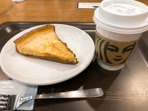 STARBUCKS浜田山店のスマトラとフランス産アップルのタルト495円